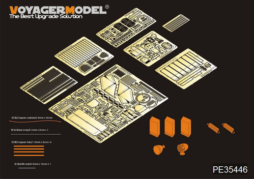 VOYAGER PE35446 1/35 Israeli M1 Super Sherman Tank Basic Parts (for Tamiya 35322)
