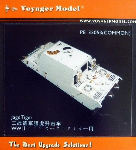 VOYAGER PE35053 1/35 WWII German Jagdtiger (for All)
