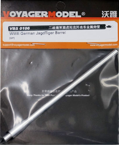 VOYAGER VBS0106 1/35 WWII German JagdTiger Barrel (for All)
