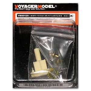 VOYAGER VBS0129 1/35 WWII German Panzer IV Ausf H/J .L/48 75mm Barrel w/Mantlet Pattern 1 (for All)