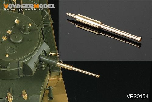 VOYAGER VBS0154 1/35 Russian BT-7 model 1935 Barrel (For Tamiya 35309)