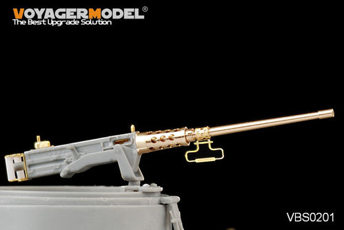 VOYAGER VBS0201 1/35 Browning M2HB GP Machine Gun (For All)