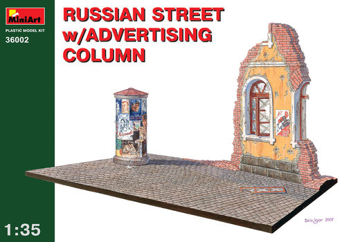 MINART 36002 1/35 Russian Street w/Advertising Column (diorama base)