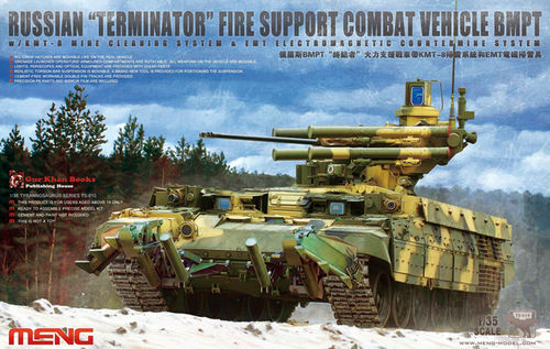 MENG TS-010 1/35 Russian Terminator Support Combat Vehicle BMPT