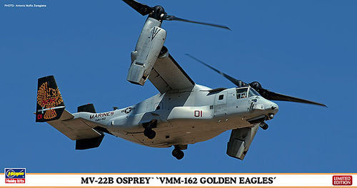 HASEGAWA 02093 1/72 MV-22B Osprey VMM-162 Golden Eagles (Limited edt.)