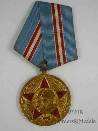 Red Army 50th anniversary medal