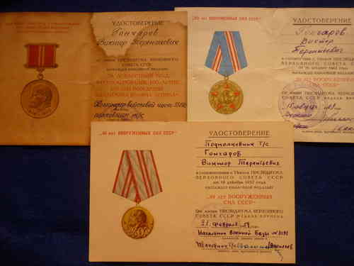 Group of 3 soviet award documents