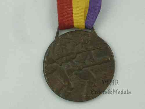 2nd War of the Independence Medal