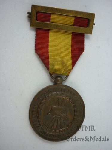 "Medal ""the City Hall to its former combatants"""
