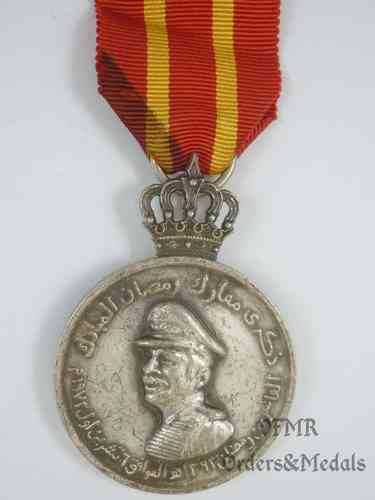 Jordan - Medal for the Great Ramadan War 1973