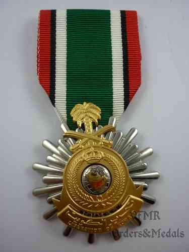 Saudi Liberation of Kuwait Medal