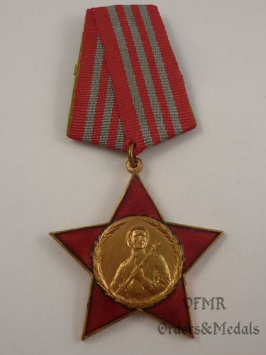 Albania - Order of Red Star 3rd Class