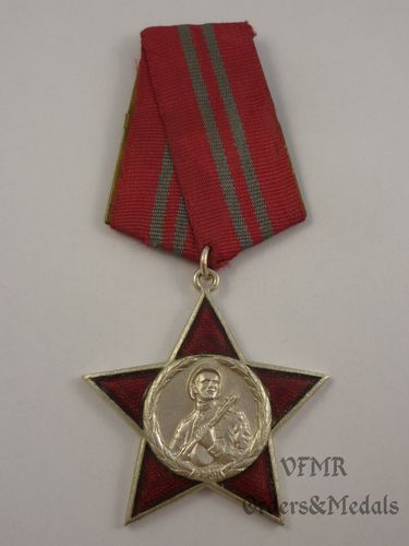 Albania - Order of Red Star 2nd Class