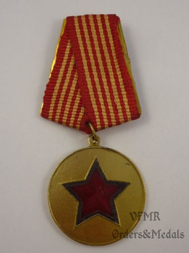 Albania - Medal of Red Star