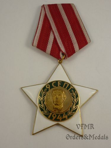 Bulgária - Order of 9 September 1944 2nd class without swords
