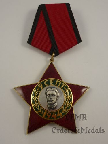 Bulgária - Order of 9 September 1944 3rd class without swords