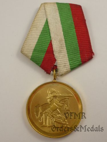 "Bulgária - Medal ""1300th Anniversary of Bulgaria"""