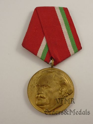 "Bulgária - Medal ""100th Anniversary of Georgy Dimitrov"""
