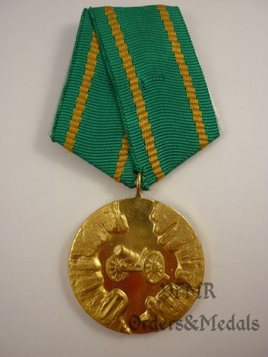 "Bulgária - Medal ""100th Anniversary of April Revolt"""