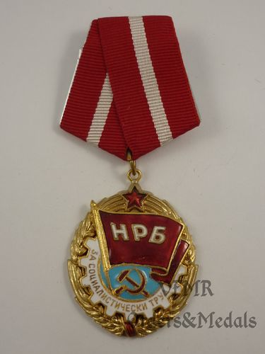 Bulgaria - Order of Red Banner of Labour