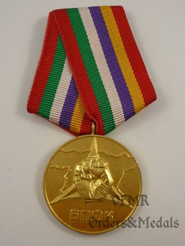 Bulgária - Medal of International Brigades for participation in the Spanish Civil War