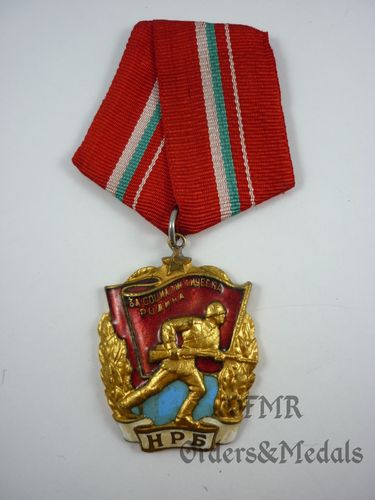 Bulgaria - Order of Red Banner
