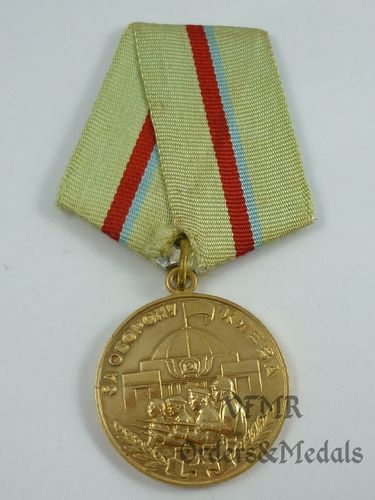 Defense of Kiev medal