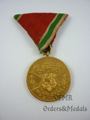Bulgaria: war 1915-1918 conmemorative medal