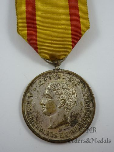 Alfonso XII Medal for Valour Loyalty and Discipline in Operations 3rd Carlist War