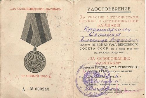 Award document of liberation of Warsaw medal