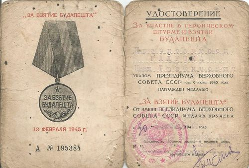 Award document of capture of Budapest medal