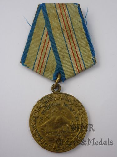 Defense of Caucasus medal