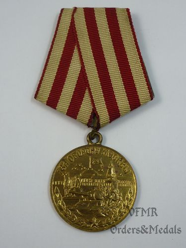 Defense of Moscow medal