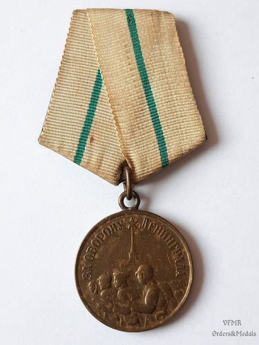 Defense of Leningrad medal, 1st var