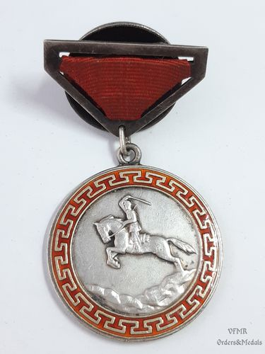 Mongolia: Medal of Valor