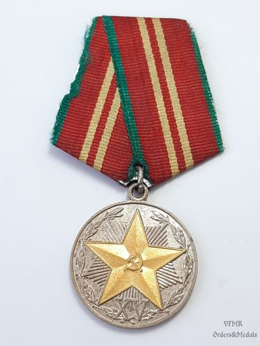 Medal for 15 years irreproachable service in the KGB