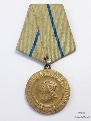 Defense of Sebastopol medal, 1st var