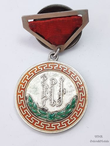 Mongolia: Honorary Labour Medal