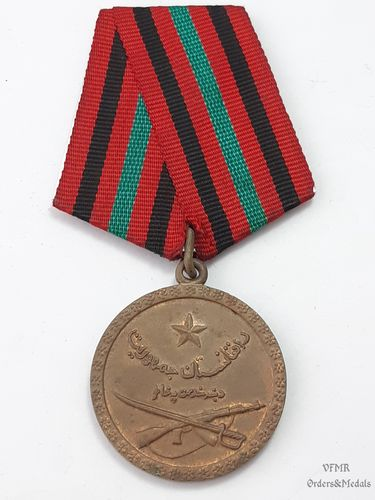 Afghanistan-Medal for military merit