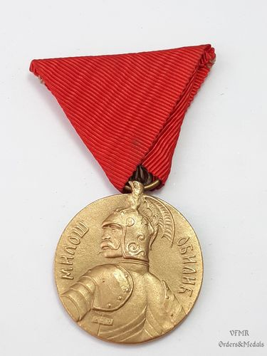 Sérvia: Medal of Milos Obilic in gold grade