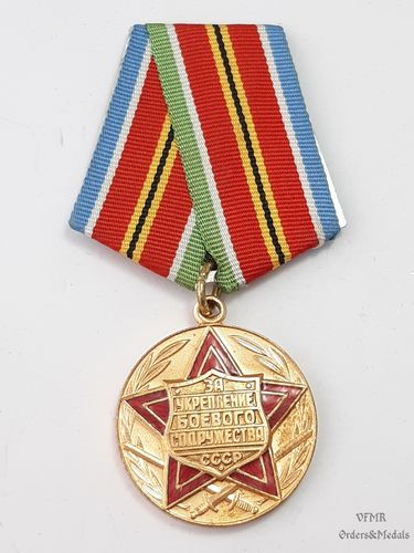 Medal for Strengthening Combat Cooperation