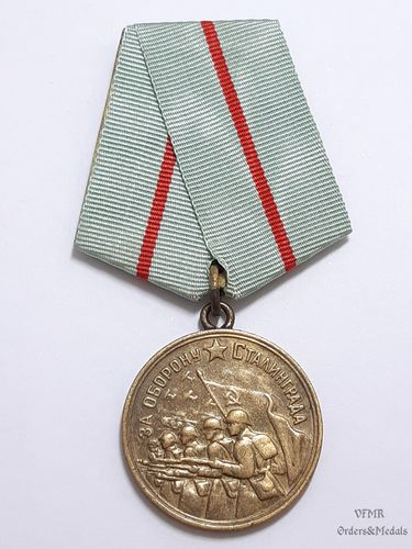 Defense of Stalingrad medal, 1st var