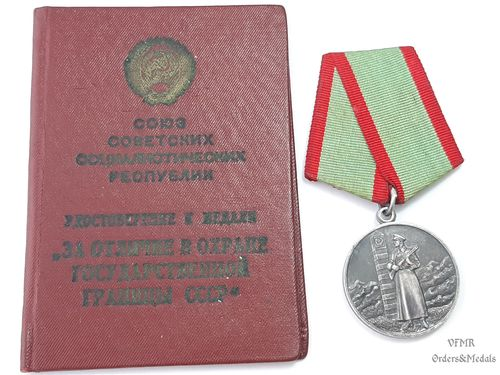 Medal for Distinguished Service in Guarding the State Border mit Urkunde