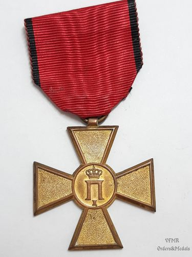Sérvia: Balkan Wars conmemorative Cross (1912-1913)