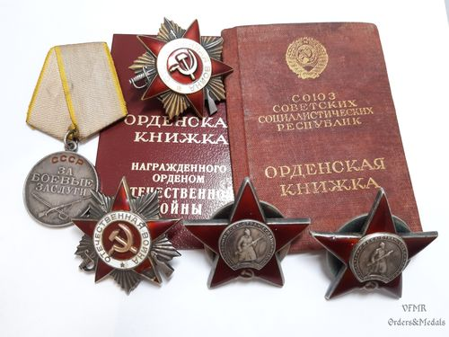 Soviet General Staff of the 46th Army senior lieutenant, researched group