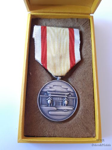 National Shrine medal 1940 with box (Manchukuo)