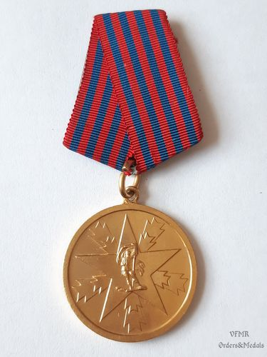 Jugoslawien - Medal of Merit for People