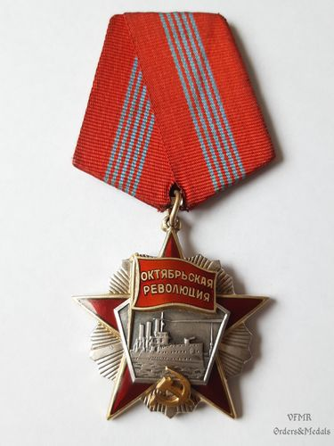 Order of October Revolution