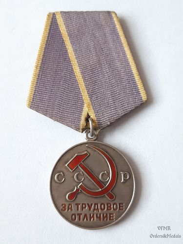 Labour distinguished services medal
