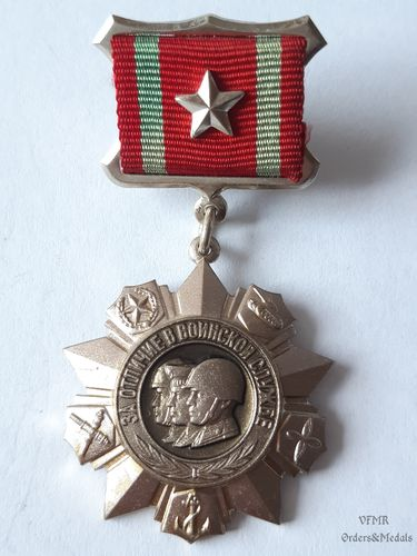 Medal for distinguished military service 2nd Class